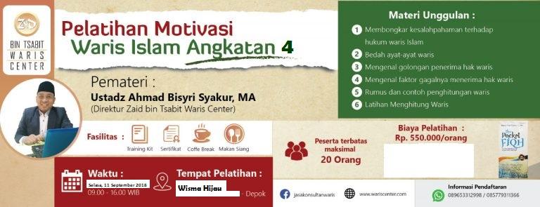 Pelatihan Motivasi Waris Islam 4