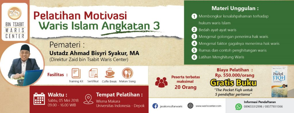 Proposal Pelatihan Motivasi Waris Islam