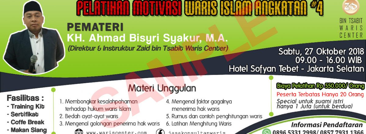 Banner Pelatihan Motivasi Waris Islam 4