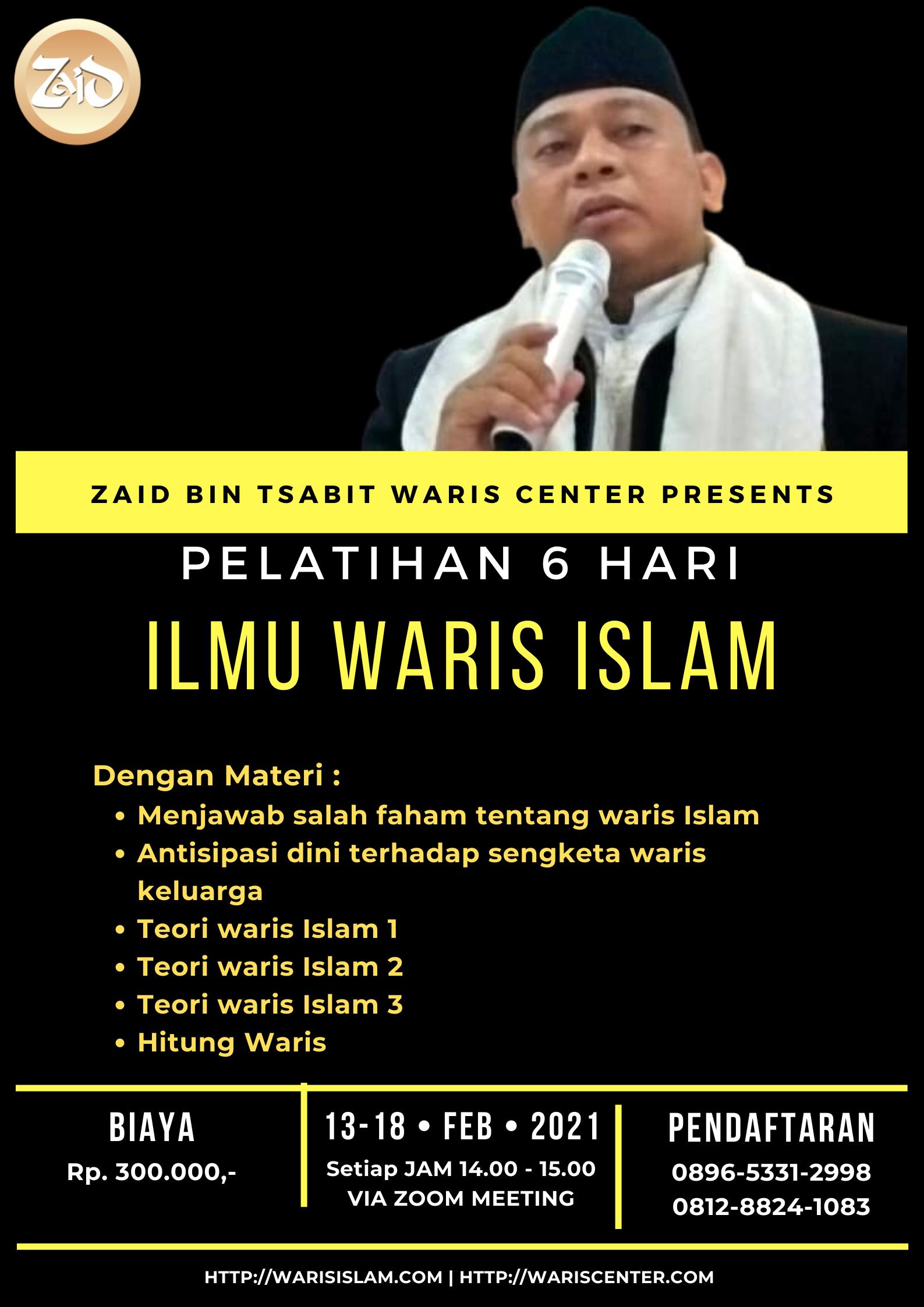 Pelatihan 6 hari Ilmu Waris Islam